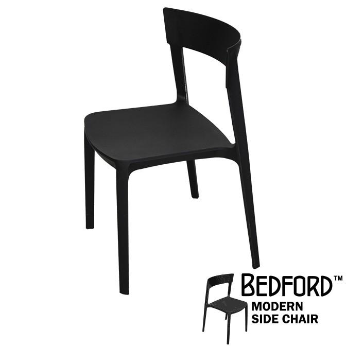 Bedford Black Modern Side Chair