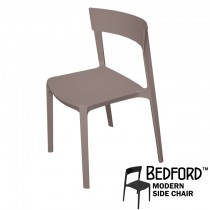 Bedford Beige Modern Side Chair