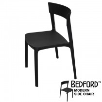 Bedford Black Modern Side Chair