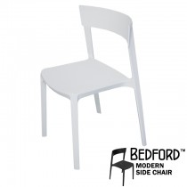 Bedford White Modern Side Chair